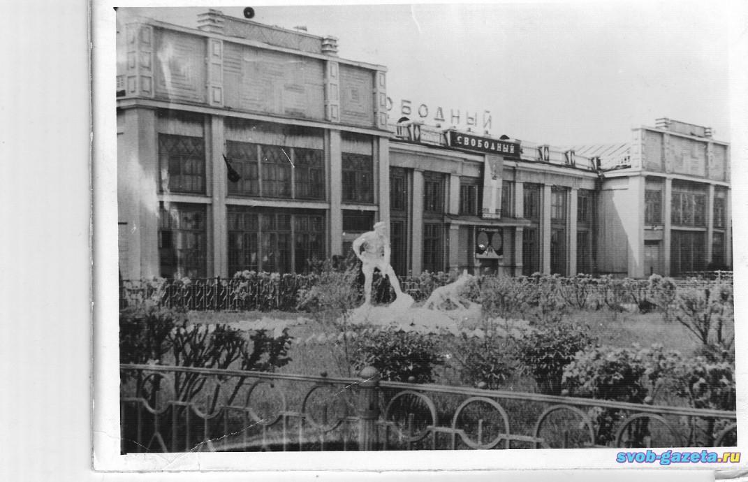 ЖД вокзал. 50-е гг.