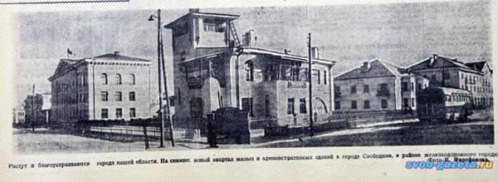 """Здание стиля """"модерн"""""""