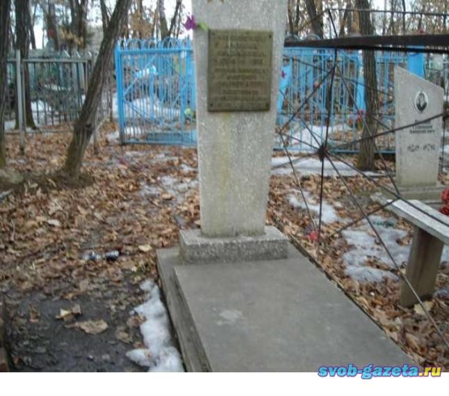 Обелиск на могиле активного участника гражданской войны М.Н. Чеснокова