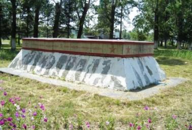 Братская могила борцов, павших за власть Советов на Дальнем Востоке