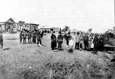 1914 год. пос. Суражевка ул. Большая