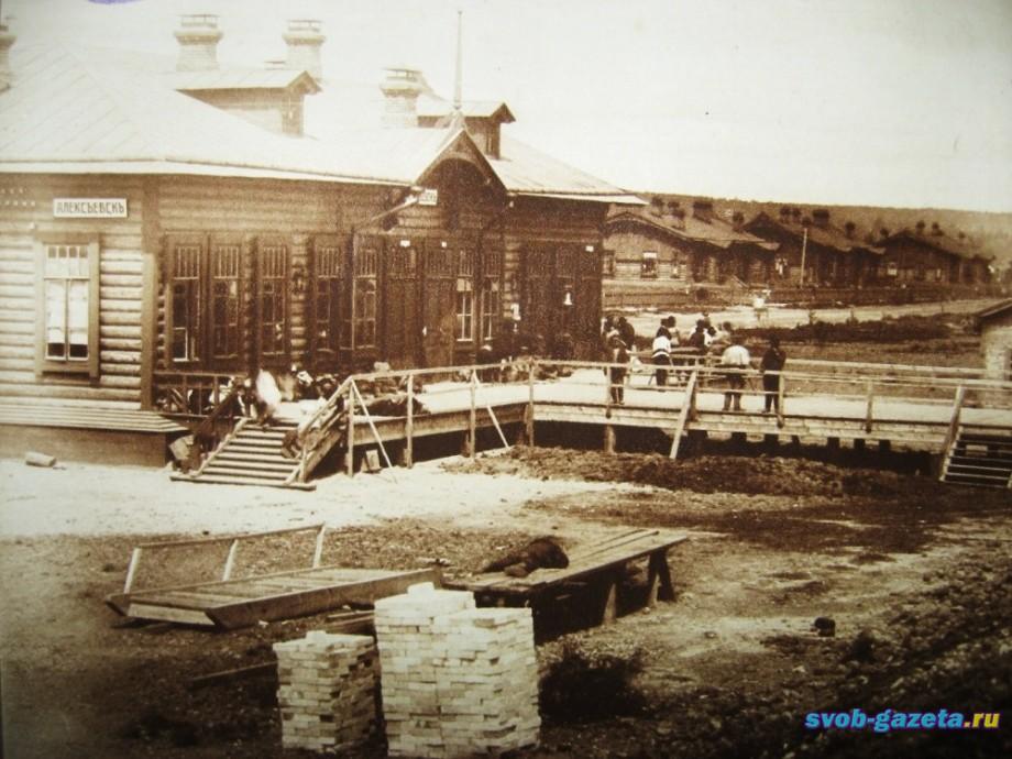 Станция Алексеевск. Пассажирское здание