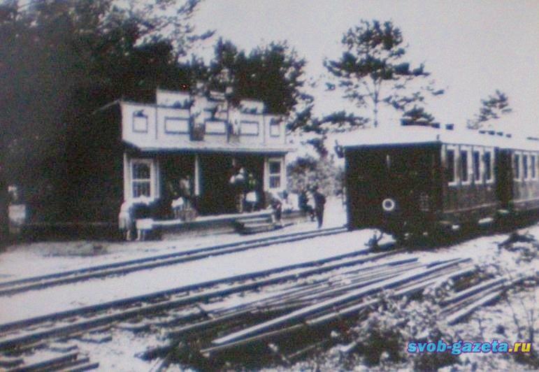 Транспорт. Станция Пионерская. 1950-е гг.