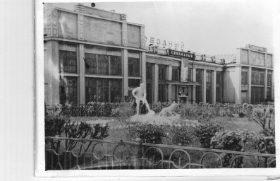 Ж.д. вокзал г.Свободный, 1950-е гг.