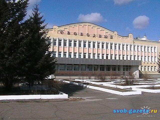 Ж.д.вокзал г.Свободный