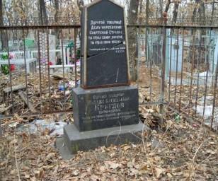 Обелиск на могиле М.В. Круглова – горного инженера, первостроителя БАМа