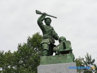 Памятник красногвардейцам и красным партизанам, павшим за власть Советов в годы интервенции и Гражданской войны 1918-1922 гг.