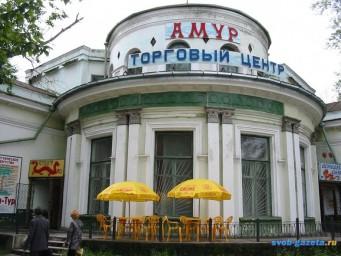 """Бывший ресторан """"Амур"""", 2003 г."""