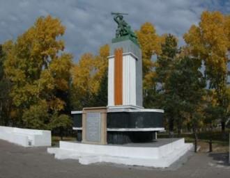 Памятник красногвардейцам и партизанам, погибшим в годы гражданской войны 1918-1922 гг.