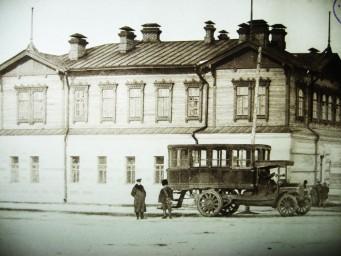 Город Алексеевск. Казначейство