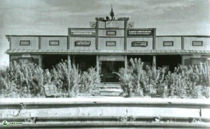 """Станция """"Сталинское счастье"""", теперь она называется """"Юность"""""""