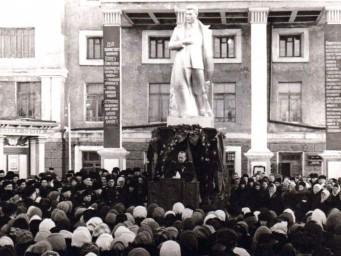 5 марта 1953 года в Свободном