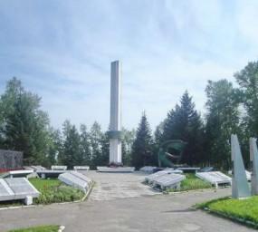 Мемориал воинам-участникам Великой Отечественной войны