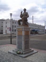 Памятник Л.И. Гайдаю