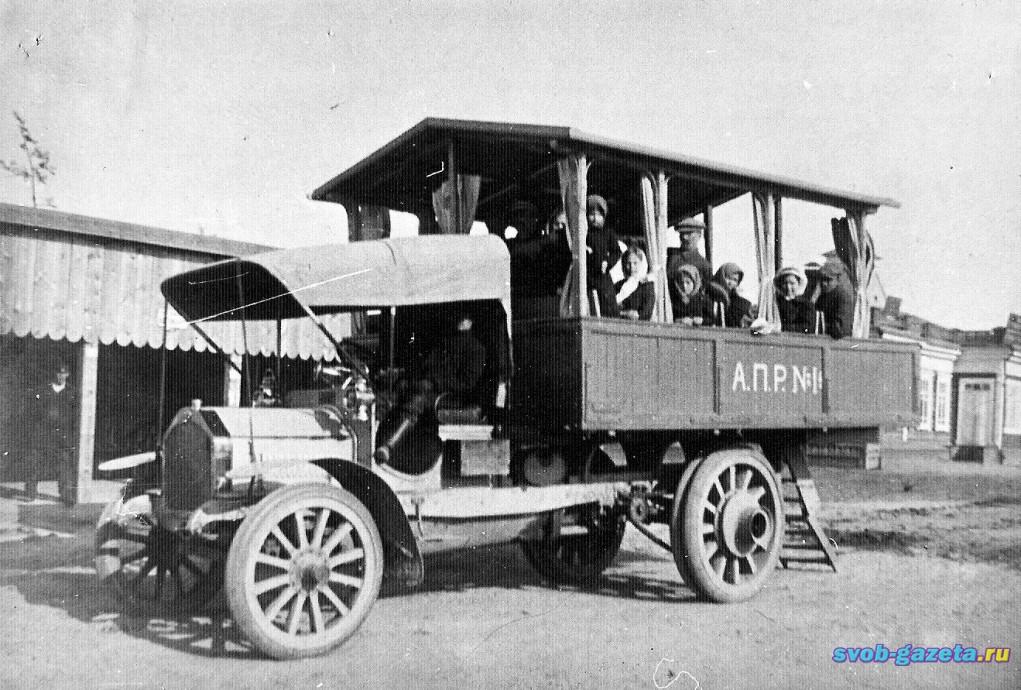 Транспорт, 1916 г.