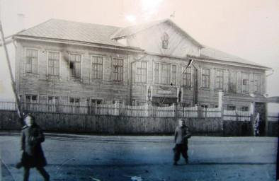 сш №18 с 1953 по 1964 гг.