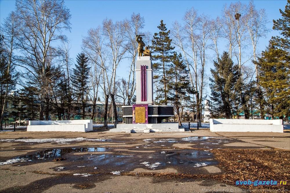 Памятник красногвардейцам и красным партизанам