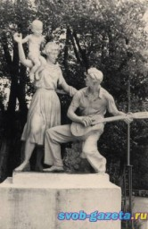 Одна из скульптур в ж.д.парке