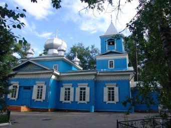 Церковь в городе Свободный