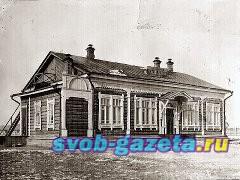 Здание детского приюта. Начало 20-го века