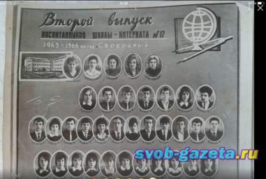 Фото 1966 г