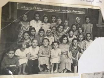 Пионерский лагерь, Бардагон