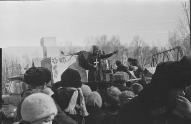 Проводы зимы в ЖД парке, конец 70-х гг.