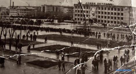 Центральная площадь, 1977 г.