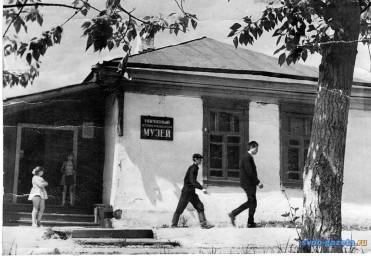 Старый музей, 1962 г.