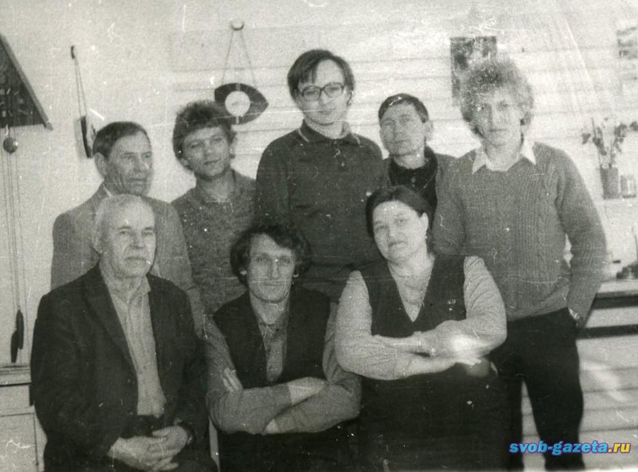 """Коллектив """"Рембыттехники"""" г. Свободный. 1986 г."""
