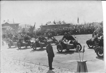 Первомайский парад