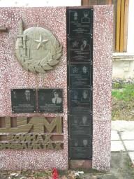 """Памятный знак """"Погибшим в локальных конфликтах"""""""
