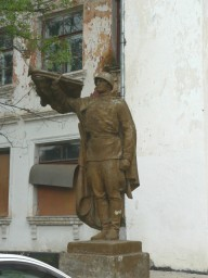 Статуя горниста