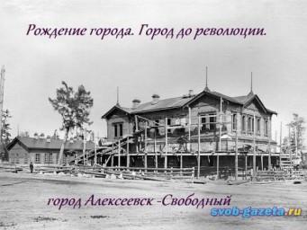 Строительство казначейства
