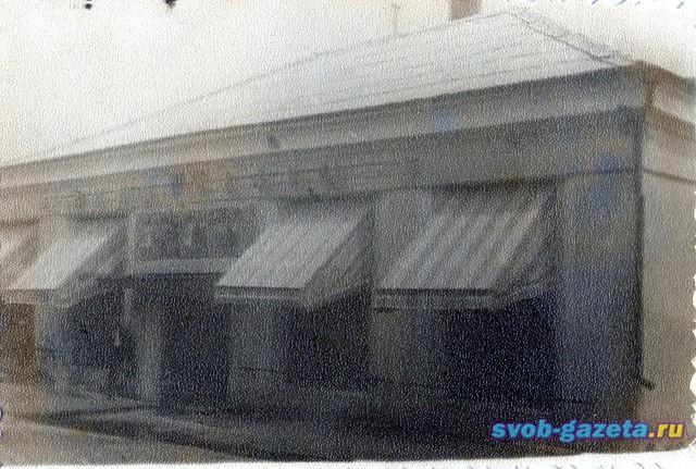 Гастроном на ул. Ленина