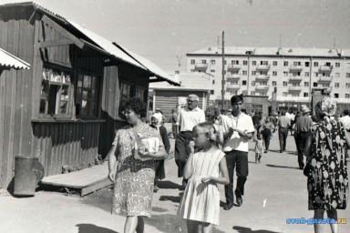 Базар (ныне Центральная площадь)