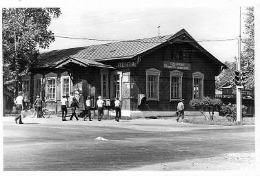 Почта, ул.Почтамтская-ул.Ленина