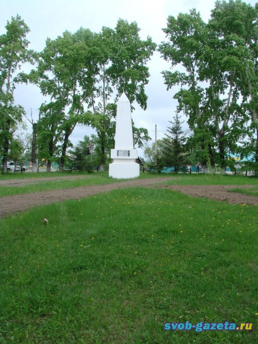 Стела в честь основания города