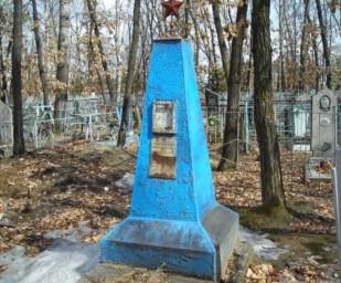 Обелиск на могиле М.Е. Котова