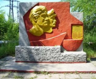 Памятник на месте расстрела работников Дорпрофсожа Амурской железной дороги