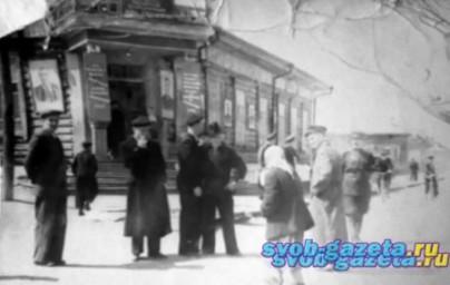 Здание районного Дома культуры (РДК)