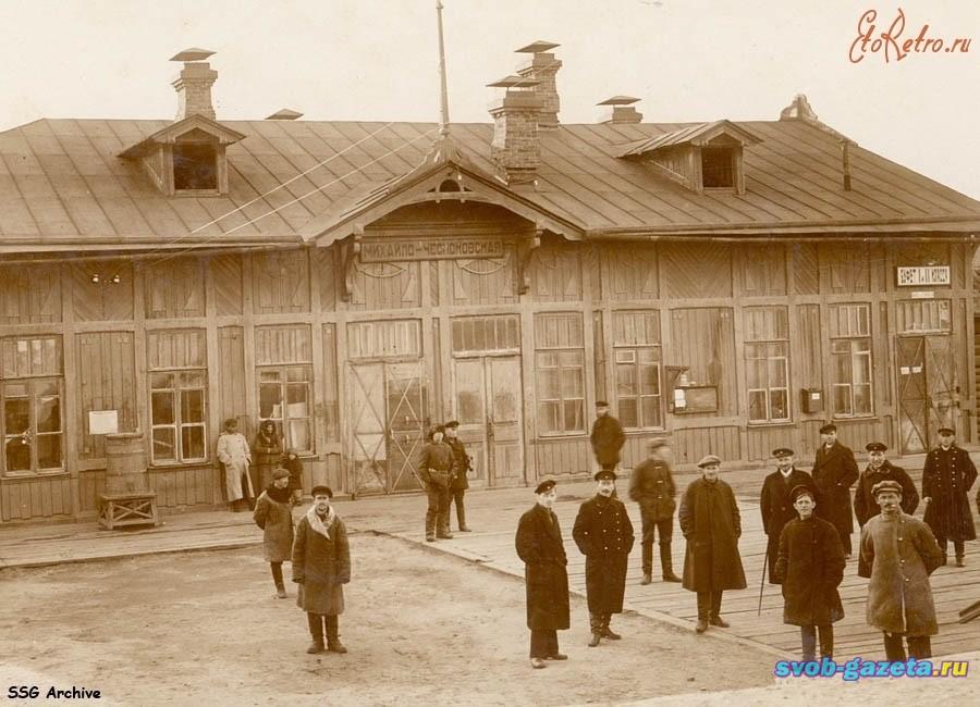 Станция Михайло-Чесноковская