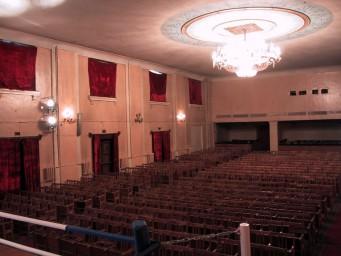 В актовом зале