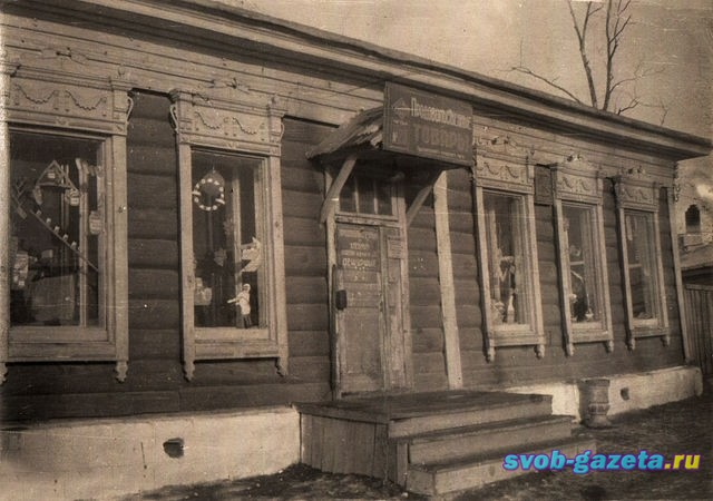 Магазин ул.Ленина-ул.Советская