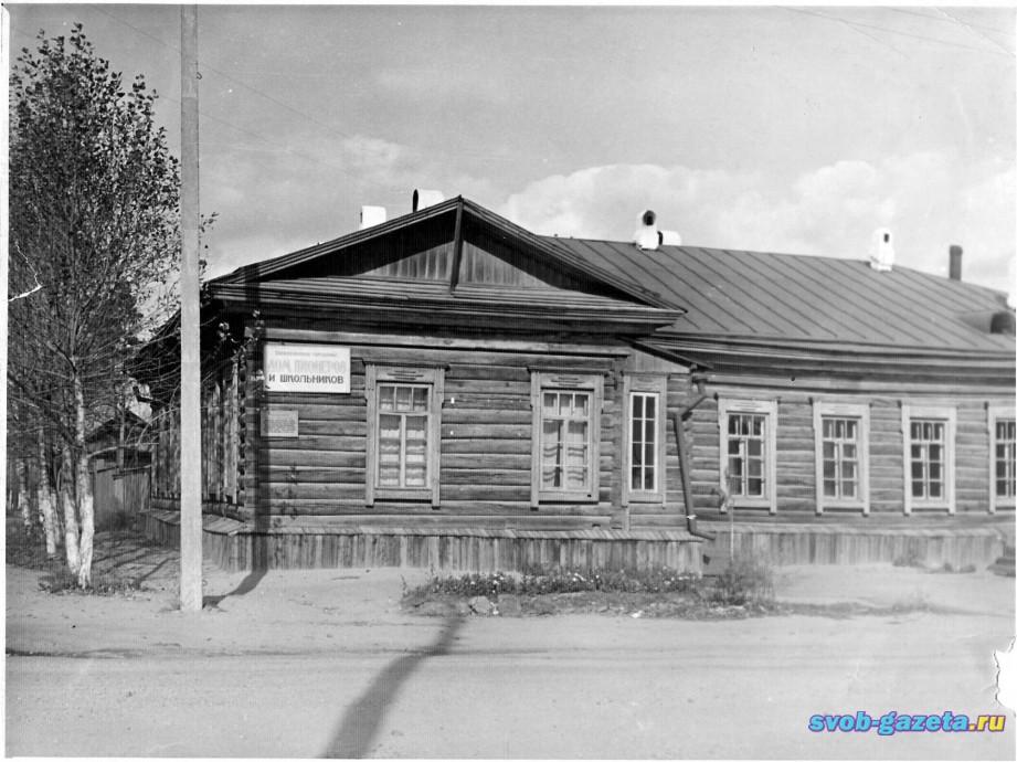 Бывшая школа №16 (позднее Дом пионеров и школьников)
