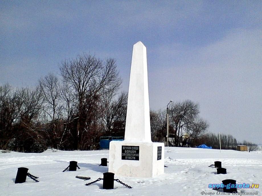 памятник морякам парохода «Мудрец»