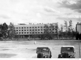 "Транспорт. Гостиница ""Зея"", 1974 г"