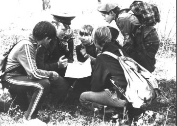 "Межшкольная игра ""Зарница"", 1970-е гг."