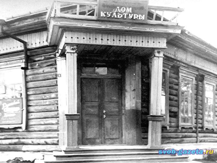 Облик здания РДК. 1960-е гг