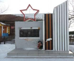 Обелиск воинам-землякам, погибшим в годы гражданской и Великой Отечественной войн
